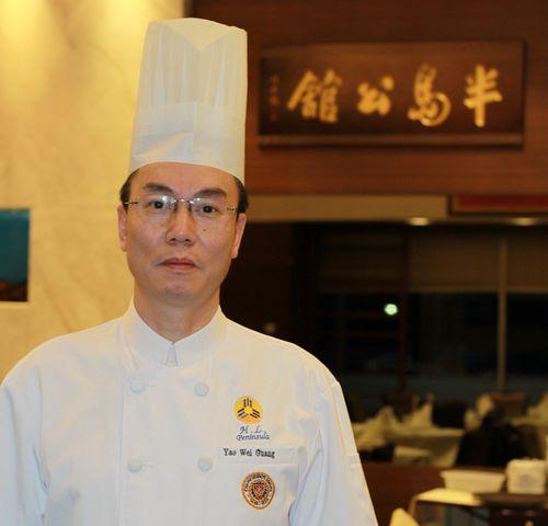 行政总厨  姚伟光