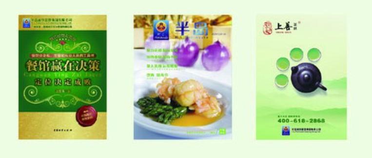 广州恒利文化传播文化责任公司