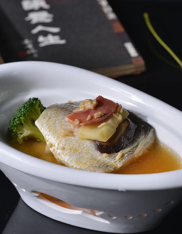 糟香蒸东海黄鱼